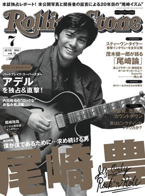 Yutaka Ozaki Rolling Stone cover